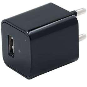 Chargeur USB secteur à caméra espion HD 1080P détection de mouvement